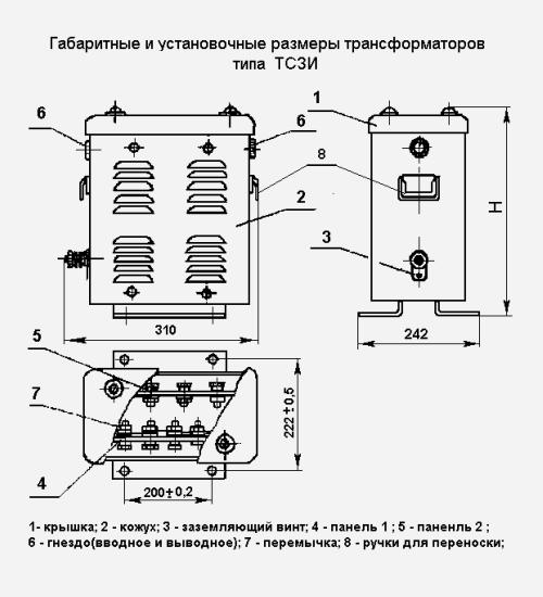 тсзи-4.0 схема подключения